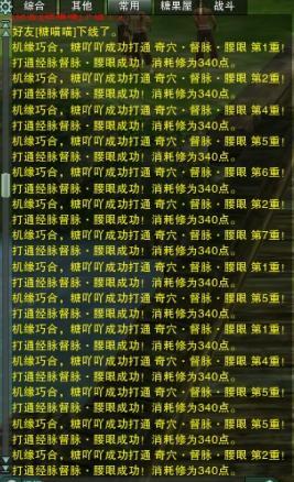 111       蜜桃可爱多     时间: 2010-4-18 23:45 又一个离开的.