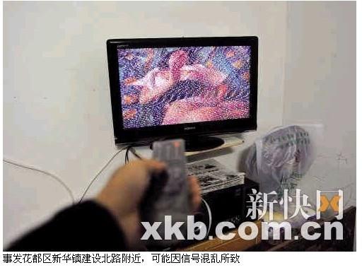 一个色三级a片_新快报4月17日报道 家中电视机居然有一个台专门播放黄色录像?