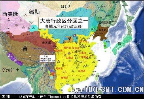 唐代地图_唐代长安地图