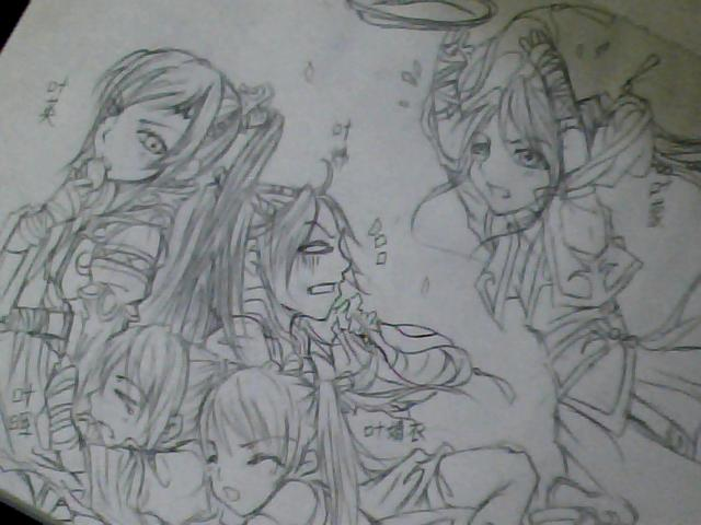 超级可爱粽子简笔画