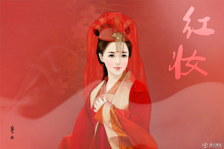 手绘古装美新娘