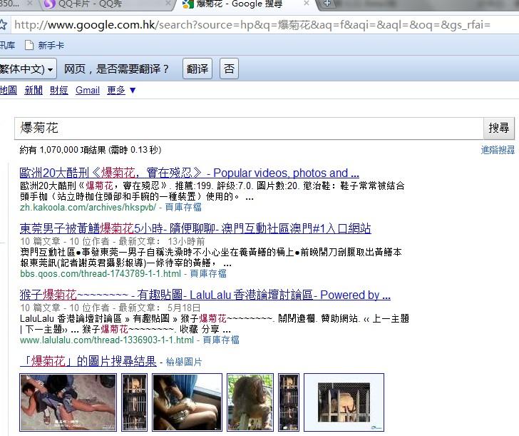 谷歌台湾 台湾谷歌