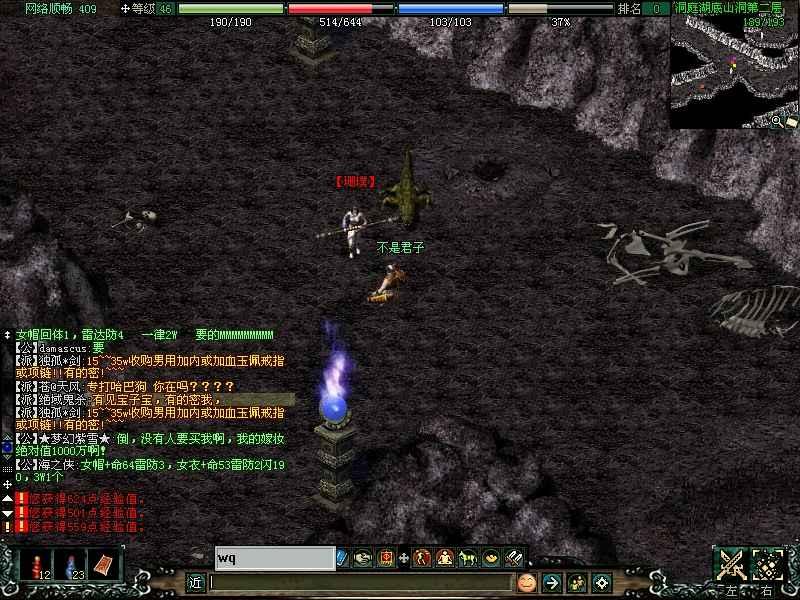 2003-10-06_00-33-29.jpg