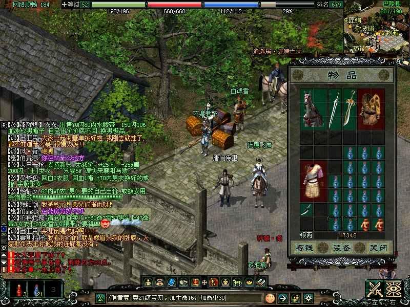 2003-10-12_22-15-58.jpg