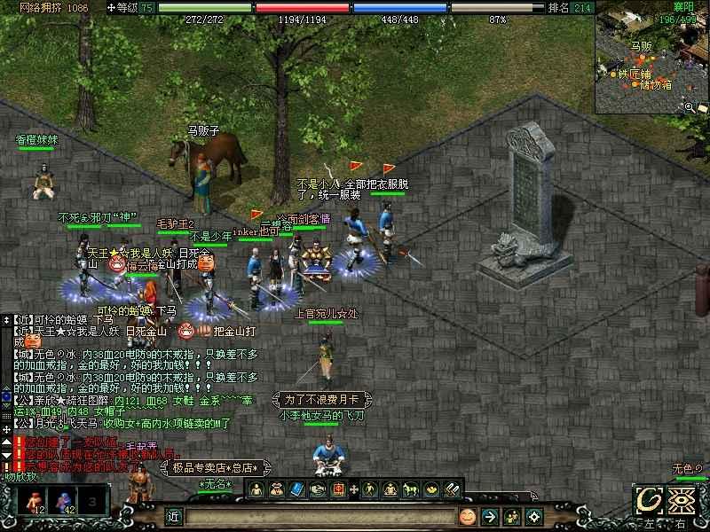 2004-01-09_23-29-47.jpg