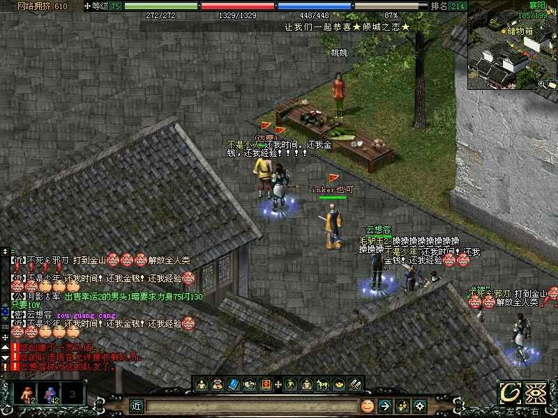2004-01-09_23-28-04.jpg