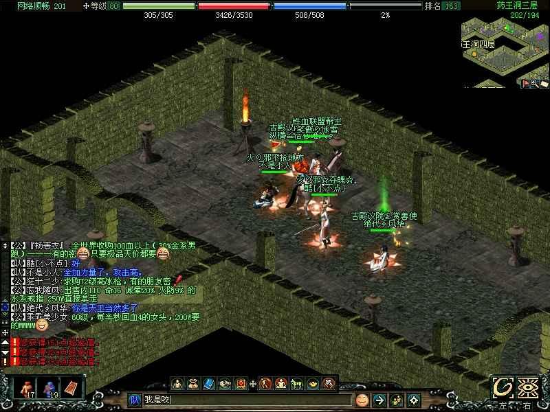 2004-01-31_02-18-50.jpg