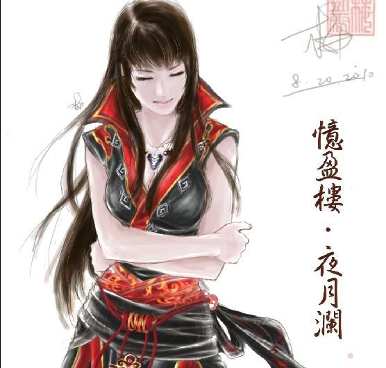 画男生无能(捂脸