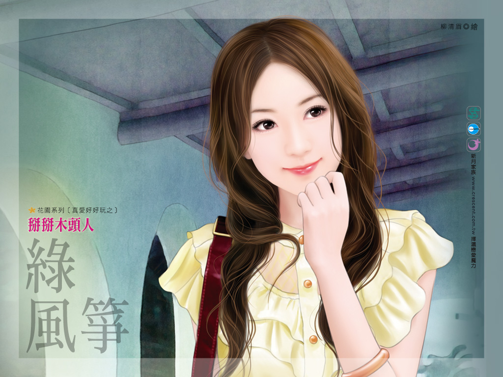 【2】(图4) 现代美女手绘 【2】(图5)        求手绘美女帅哥图!