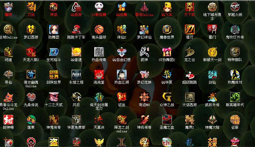 我拿u盘把网吧的游戏菜单复制了些单机游戏在我的u盘.