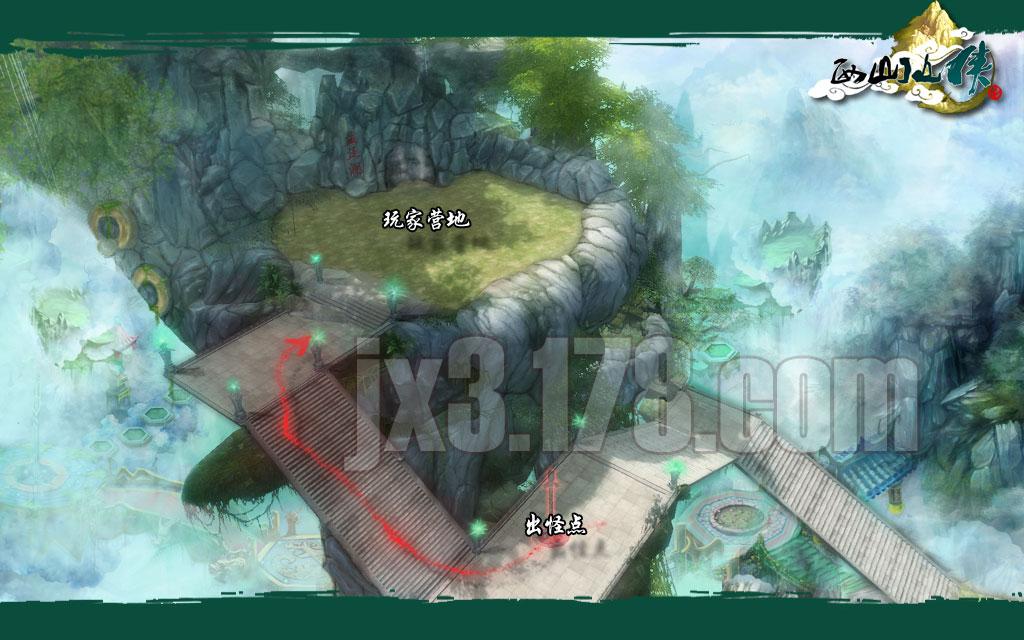 仙侠传称谓大全_仙侠传游戏名字qq仙侠传名字大全仙侠传游