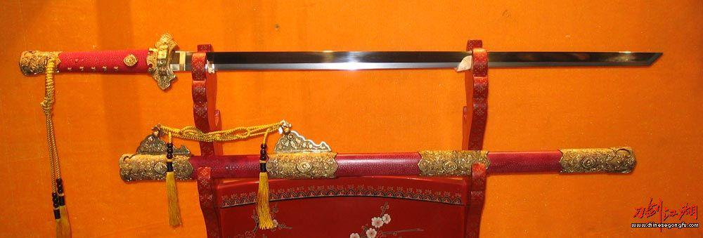 ps素材大宝剑