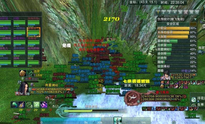 &nsp时间:201122221:56有和谐刷战阶的嫌疑剑网三