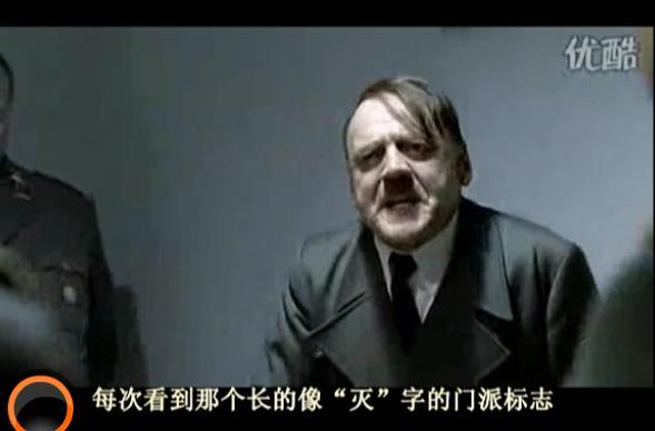 剑三首发视频《元首的愤怒之天策怒吼》,天策进来顶!图片