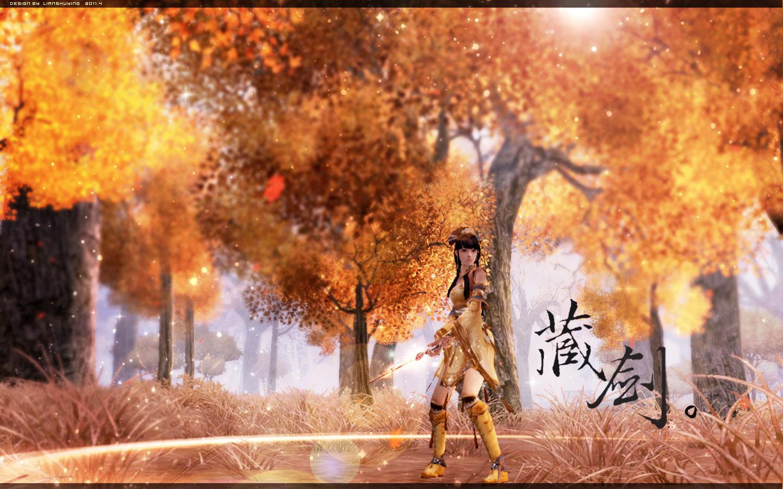 剑网3壁纸1440*900