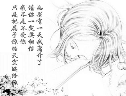 头纱手绘设计图铅笔画