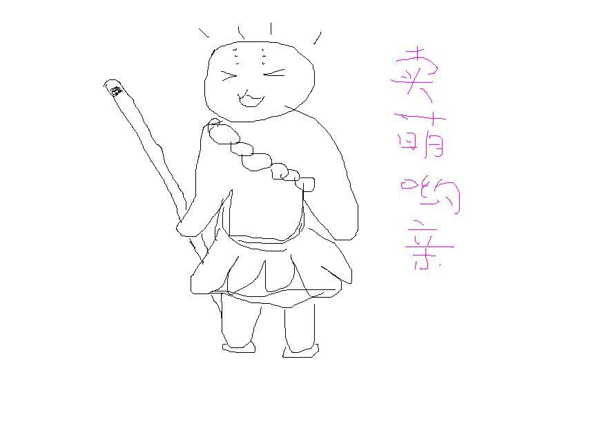 小萌猪简笔画