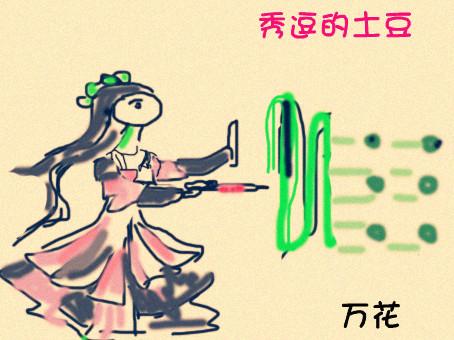 蚂蚱简笔画; 【周末活动】