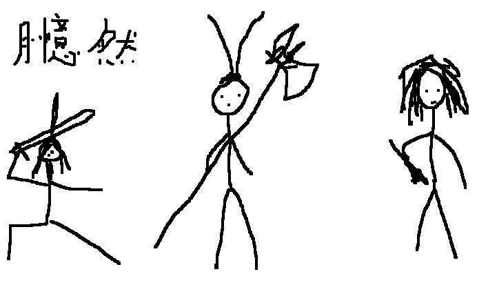 手绘 线稿 708