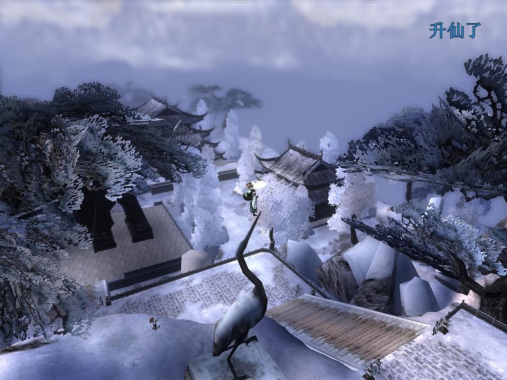 壁纸 风景 1024_768