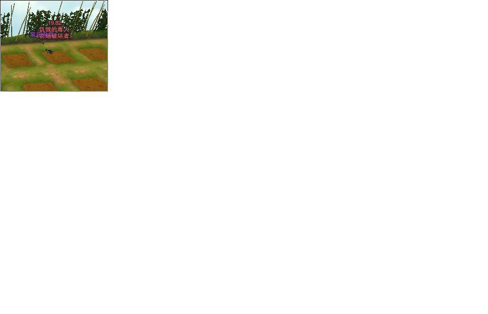 树叶小标题边框