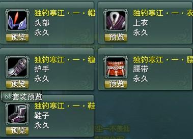 吕圆圆   时间: 2012-9-20 10:23   上图.