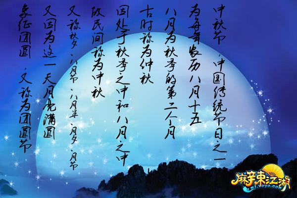 中秋活动 中秋三个起源对月崇拜 月下觅偶,秋报拜神