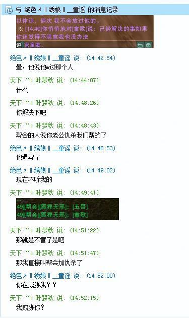虎牙解说梓潼_lol梓童 - www.qiqidown.com