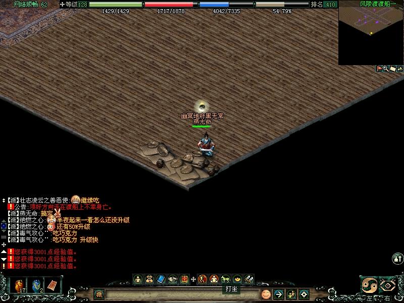 2005-08-18_04-35-04.jpg