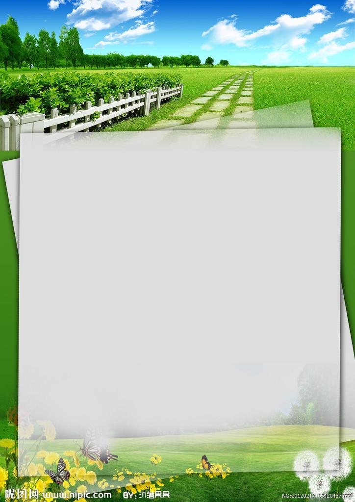 ppt 背景 背景图片 边框 模板 设计 相框 724_1024 竖版 竖屏