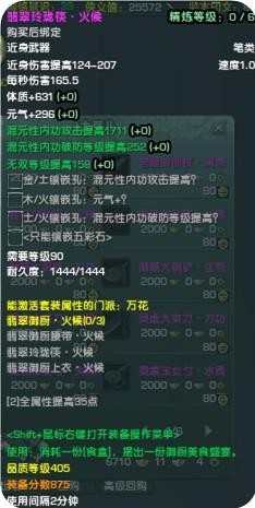 2013-12-16_18-47-13-000.jpg