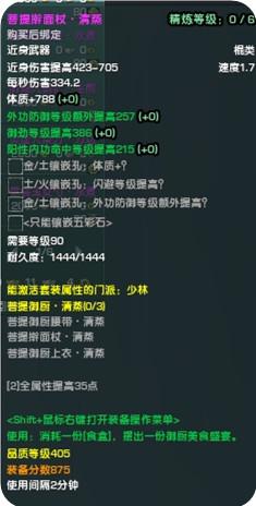 2013-12-16_18-47-04-000.jpg