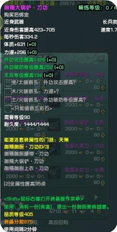 2013-12-16_18-47-19-000.jpg