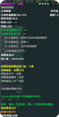 2013-12-16_18-47-32-000.jpg
