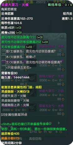 2013-12-16_18-47-24-000.jpg