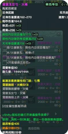 2013-12-16_18-47-30-000.jpg