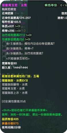 2013-12-16_18-47-40-000.jpg