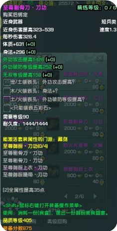 2013-12-16_18-47-45-000.jpg