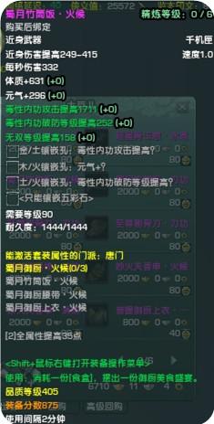 2013-12-16_18-47-42-000.jpg