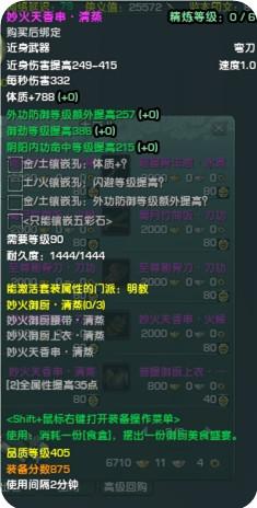 2013-12-16_18-47-51-000.jpg