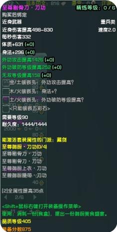 2013-12-16_18-47-46-000.jpg