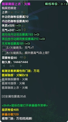 2013-12-16_18-47-59-000.jpg