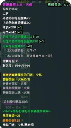 2013-12-16_18-47-53-000.jpg