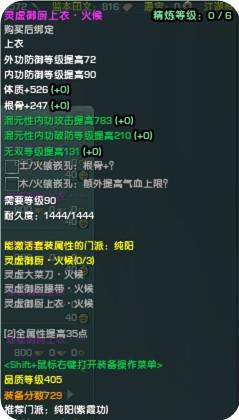 2013-12-16_18-48-03-000.jpg