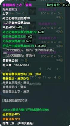 2013-12-16_18-47-56-000.jpg