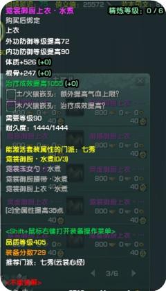 2013-12-16_18-48-08-000.jpg