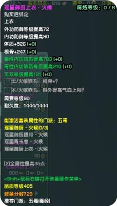 2013-12-16_18-48-07-000.jpg