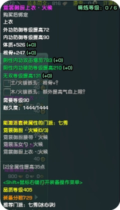 2013-12-16_18-48-06-000.jpg