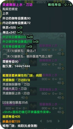 2013-12-16_18-48-05-000.jpg