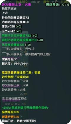 2013-12-16_18-48-16-000.jpg